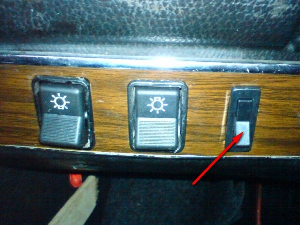 Кнопка вентилятора