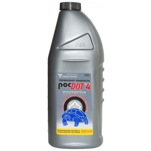 Рабочая жидкость для сцепления ВАЗ 2107