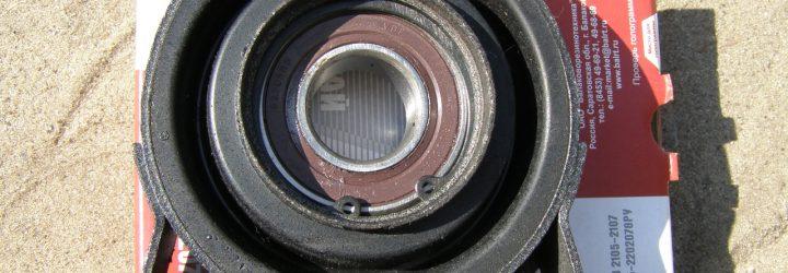 подвесной подшипник ВАЗ 2107