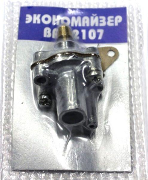 Экономайзер ВАЗ 2107