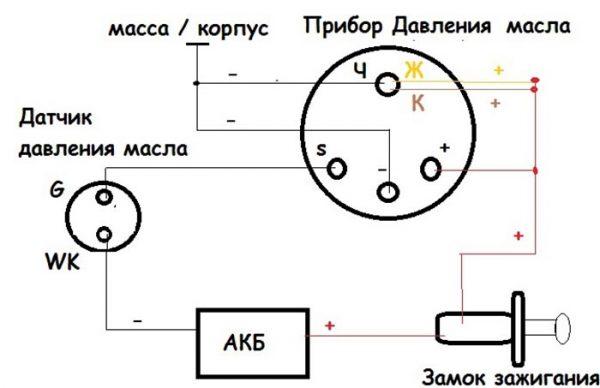 Электрическая схема подключения измерителя ММ393А