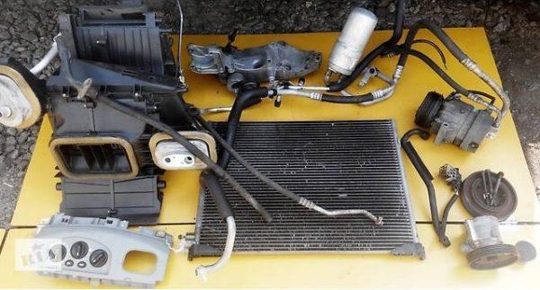 Комплект кондиционера, снятый с разобранного автомобиля