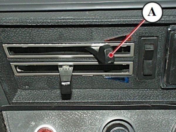 Рычаг подачи тёплого воздуха в ВАЗ 2107