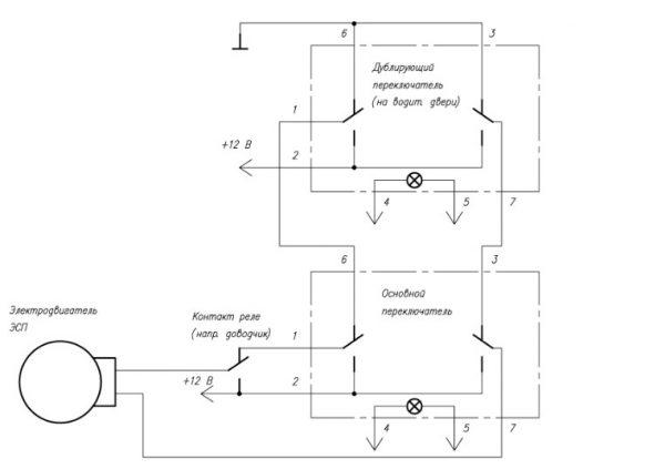 Схема подключения электрических стеклоподъёмников на ВАЗ 2104
