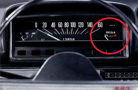 Указатель температуры охлаждающей жидкости ВАЗ 2101