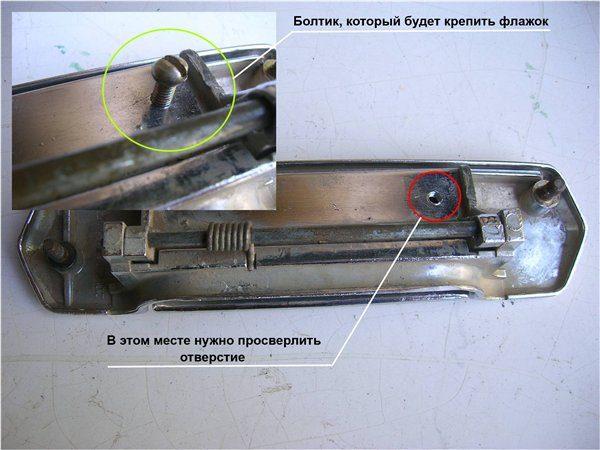 Установка флажка на ручку ВАЗ 2106