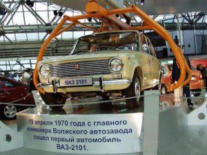 Юбилейный ВАЗ 2101