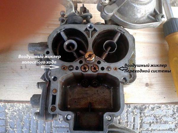 Жиклёры карбюратора ДААЗ 2105