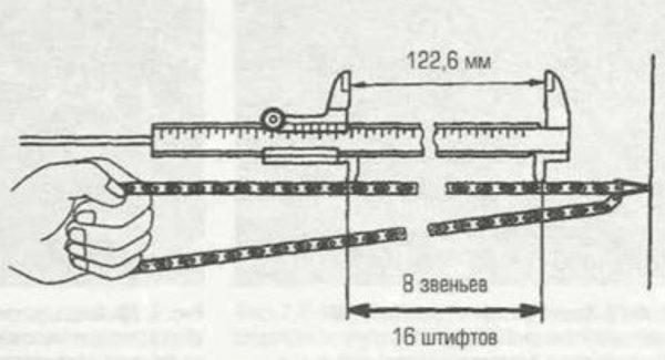 Проверка износа цепи штангенциркулем