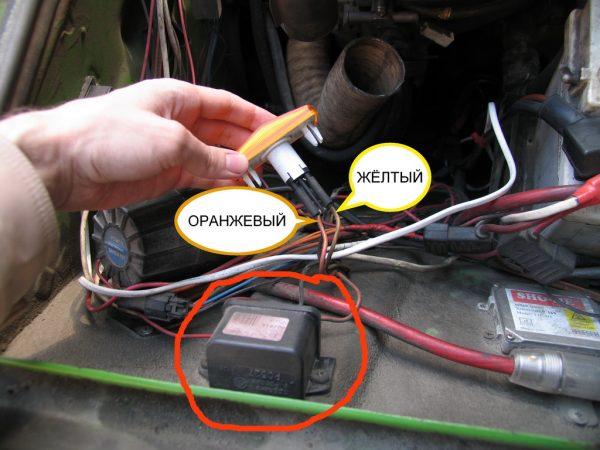 Провода от генератора