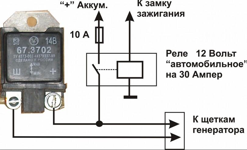 Схема генератора ваз 2106 регулятор фото 676