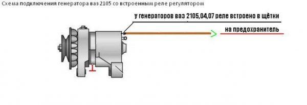 Схема внутреннего регулятора ВАЗ 2107
