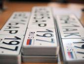 Российский автомобильный номер