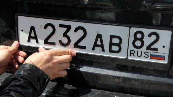 Стандартный автомобильный номер с кодом «82»