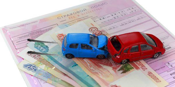 Полис ОСАГО, деньги и смоделированное ДТП