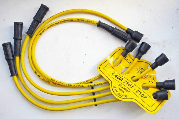 Комплект бронепроводов для ВАЗ 2107