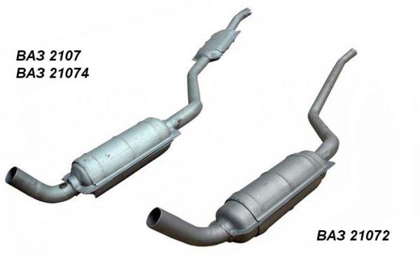 Резонаторы для модификаций автомобиля ВАЗ 2107