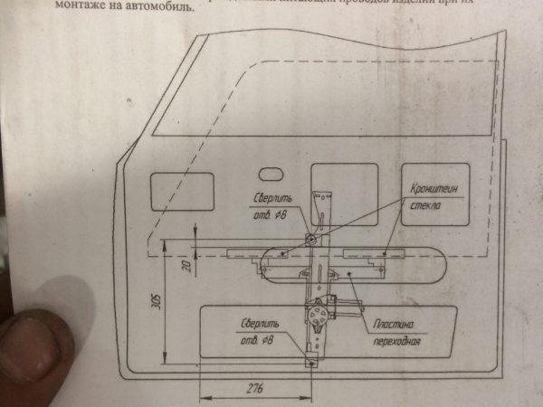 Схема установки электростеклоподъёмников на ВАЗ 2107
