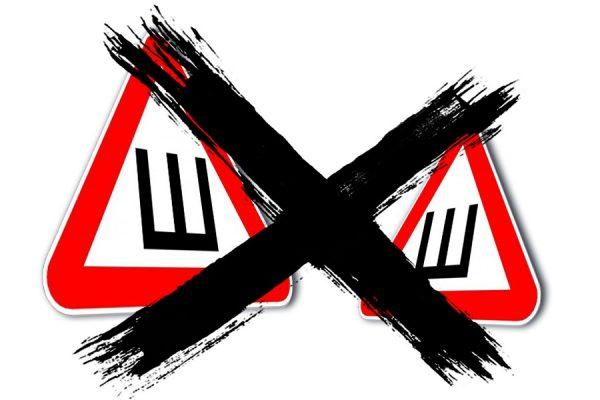 Перечёркнутые знаки «Шипы»