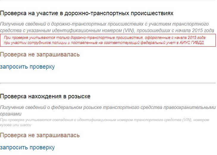 московский кредитный банк лермонтовский проспект