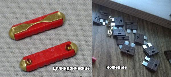 Предохранители ВАЗ 2107