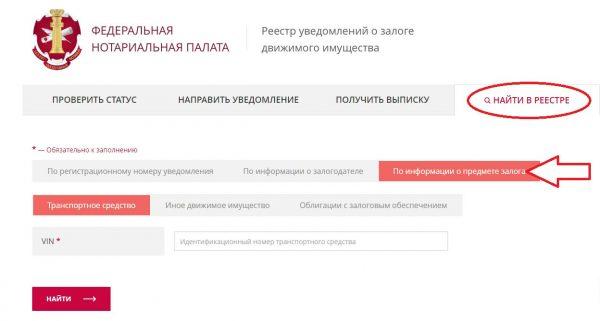 скриншот страницы с сайта с выбором опций