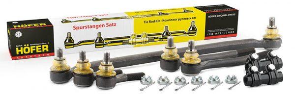 Комплект рулевой трапеции ВАЗ 2101—2107
