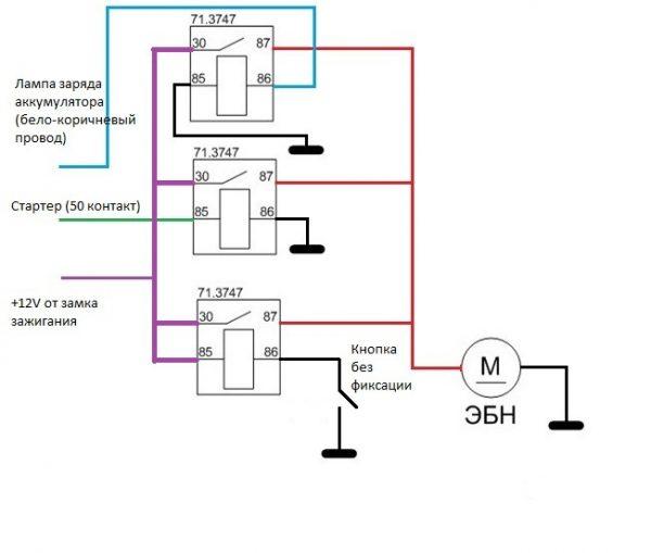 Схема подключения электрического бензонасоса
