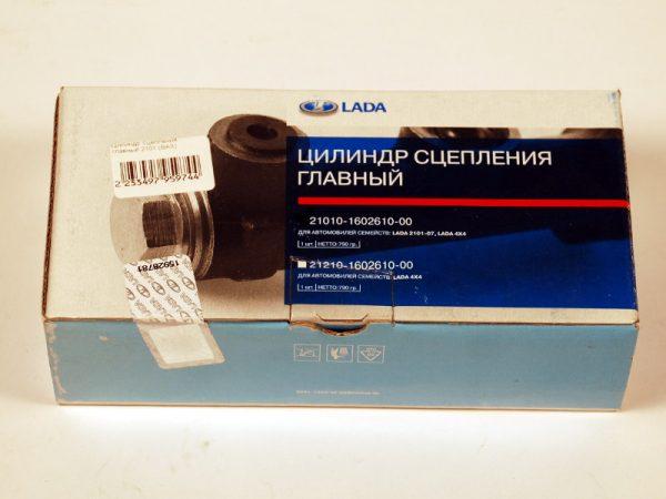 Вазовский цилиндр сцепления в упаковке