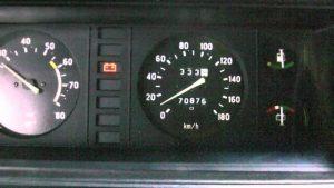 Нет зарядки АКБ на ВАЗ 2107