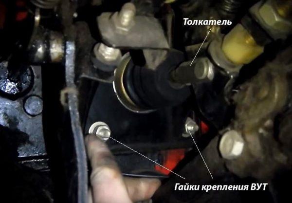 Крепление вакуумного усилителя на ВАЗ 2103—2107
