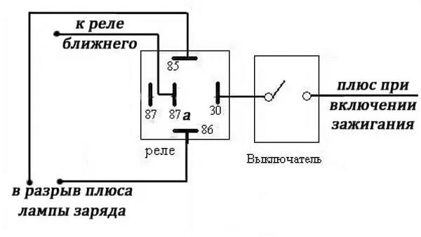 Схема подключения ДХО от генератора