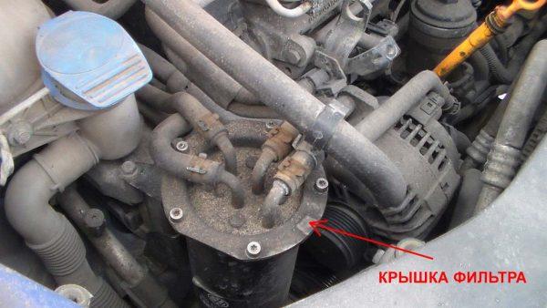 Крышка топливного фильтра тонкой очистки дизтоплива