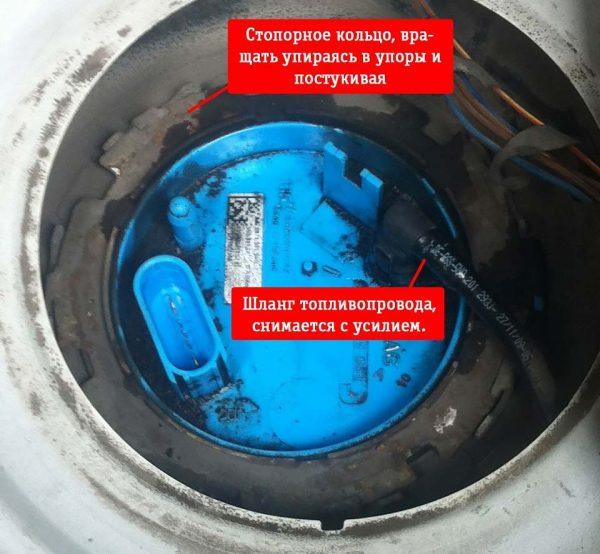 Крышка топливного фильтра со стопорным кольцом