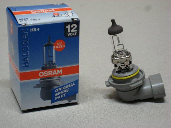 Лампа НВ4 (51 Вт)