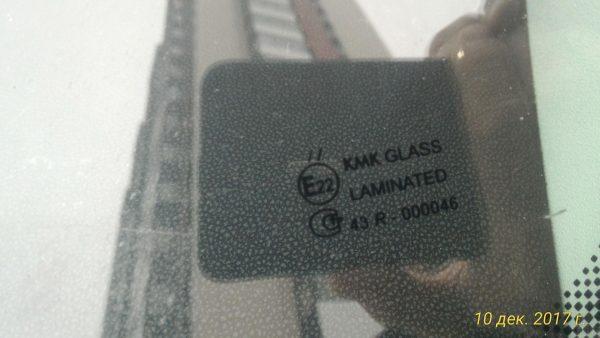 Лобовое стекло продукции KMK