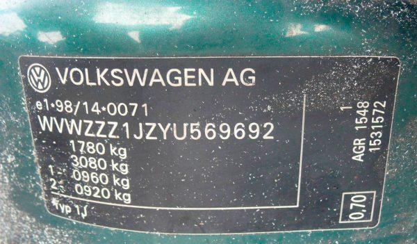 Пример VIN-кода автомобиля «Фольксваген»