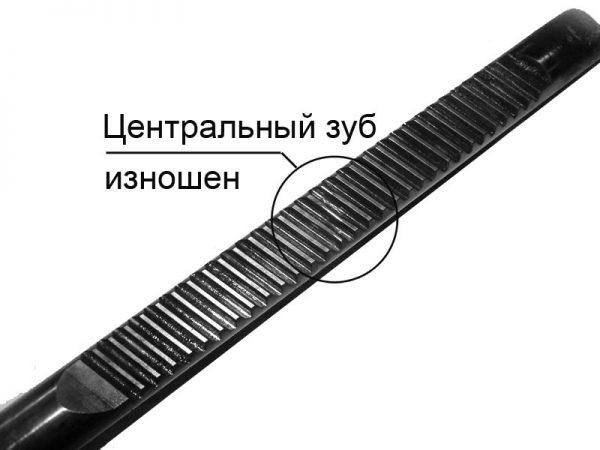 Износ зубьев рейки