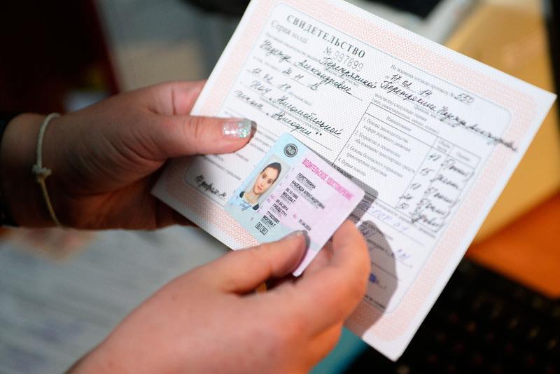 Метки на удостоверениях  зачем делаются проколы на правах что они означают  фото с примерами