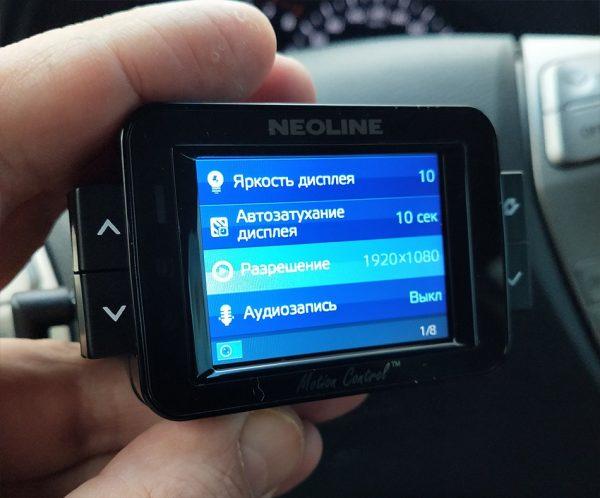 Настройки видео NeoLine X-Cop 9100S