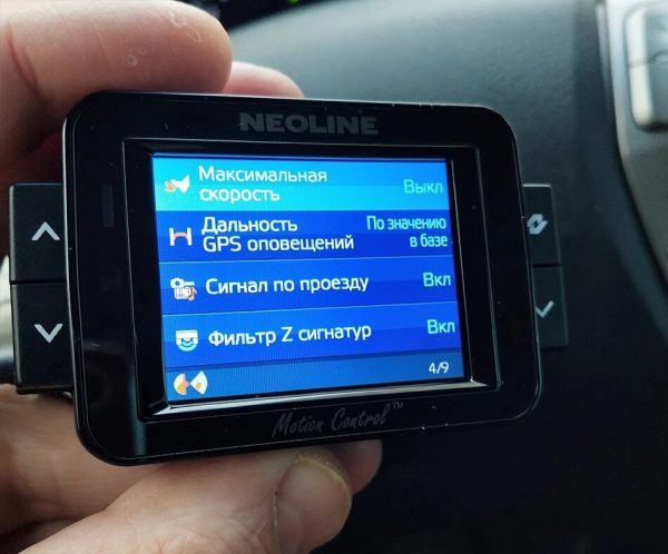 Настройки детектирования NeoLine X-Cop 9100S