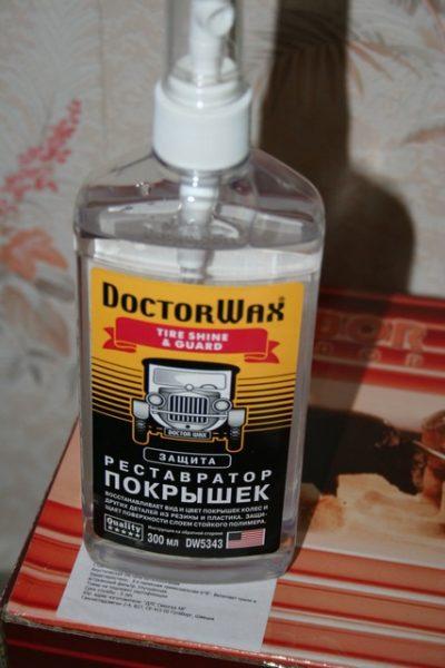 Чернитель DoctorWax