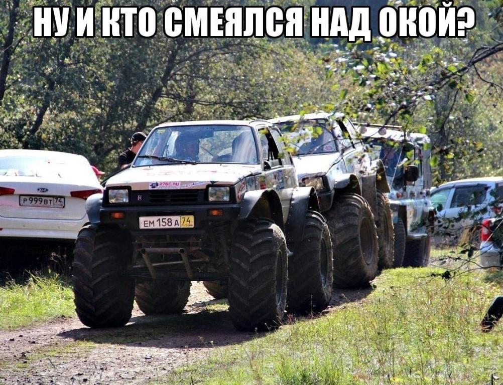 фото автоприколы по русски медведь тедди выключен