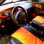 Чёрно-оранжевая гамма