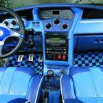 Синий салон